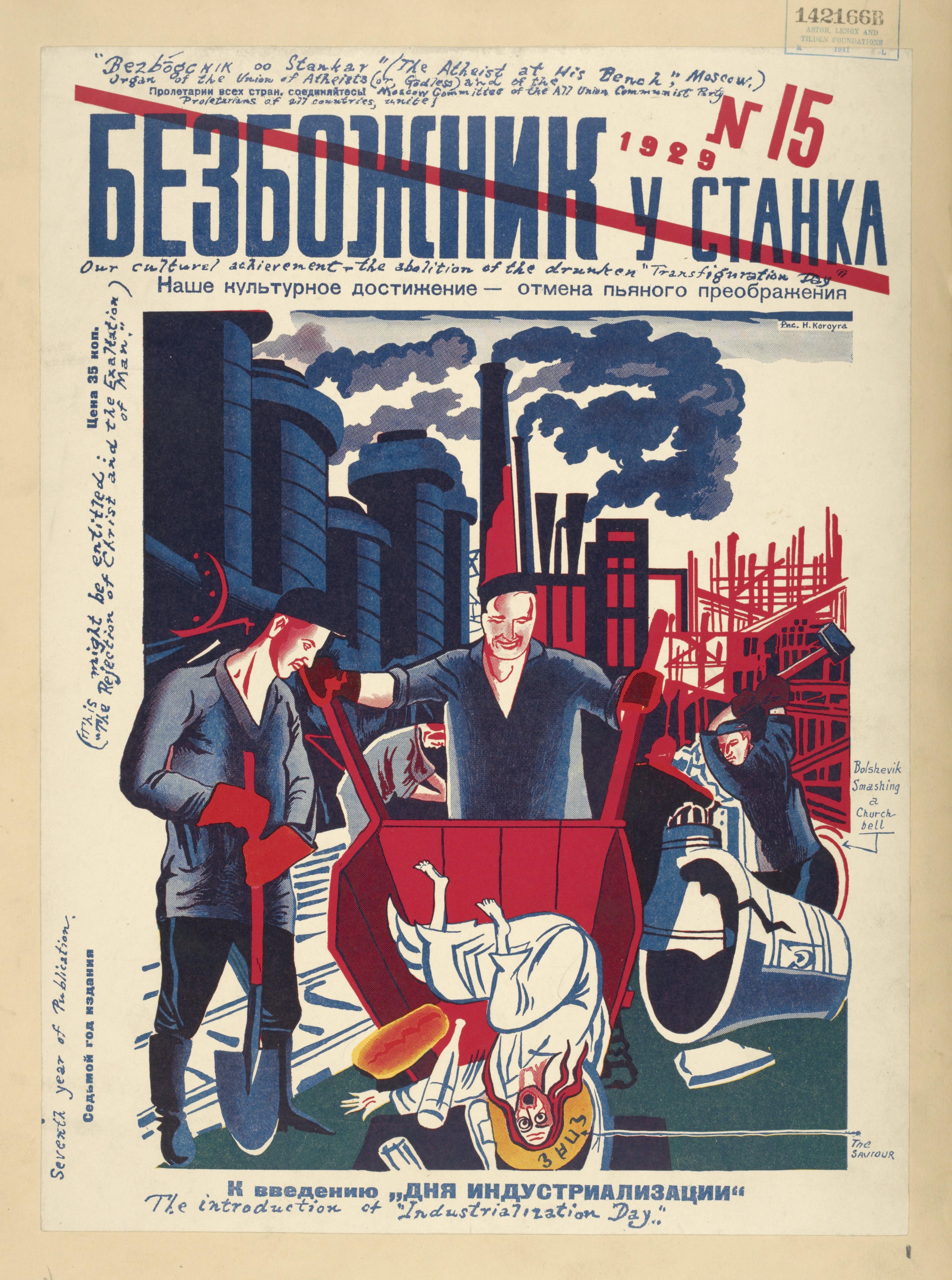 Bezbozhnik_u_stanka_15-1929.jpg
