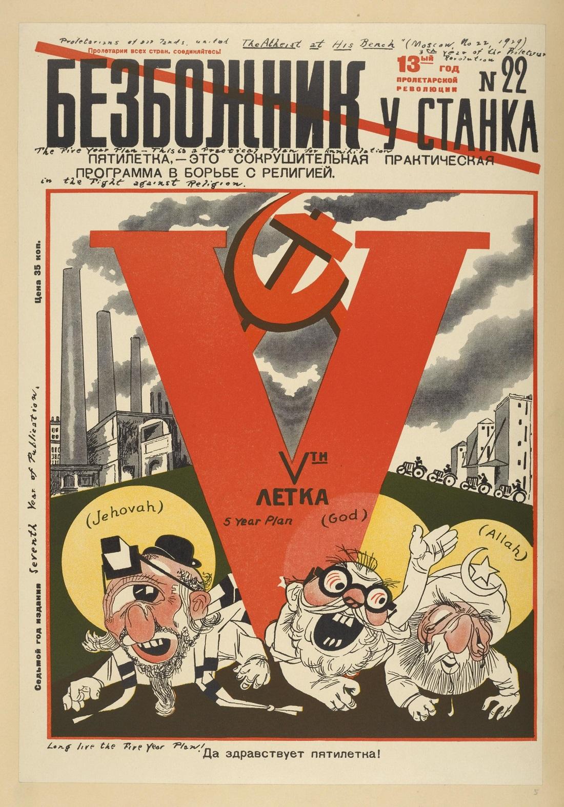 Bezbozhnik_u_stanka_22-1929 (1).jpg