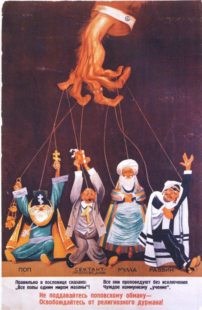 soviet-antireligious-poster.jpg