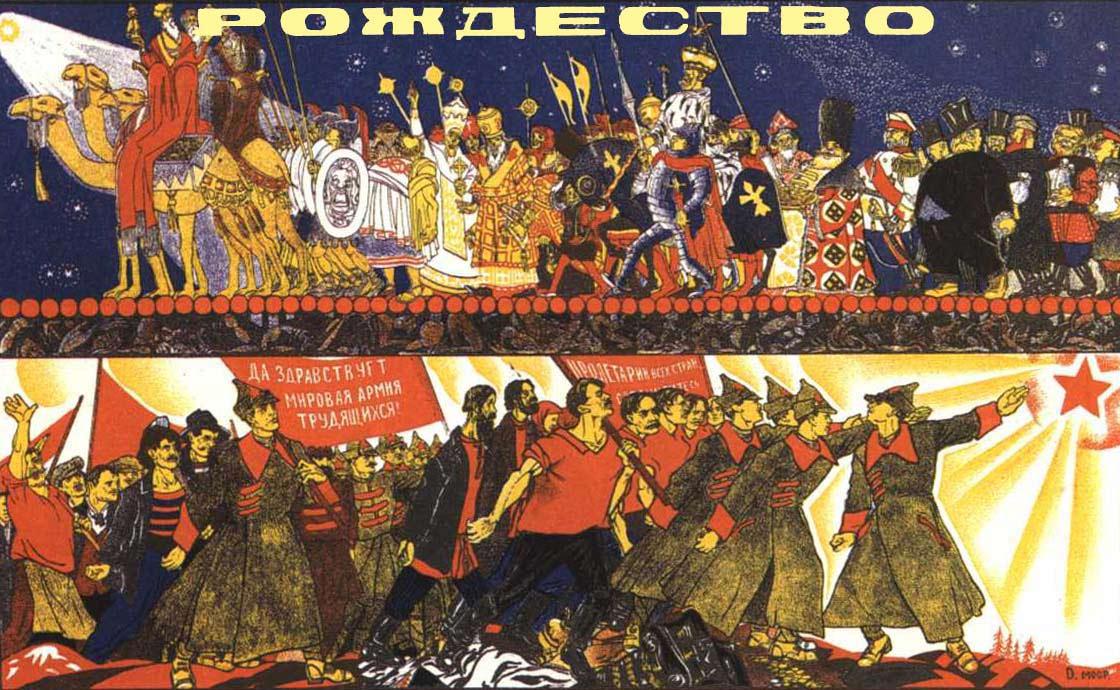 soviet-anti-religious-propaganda-bd.jpg