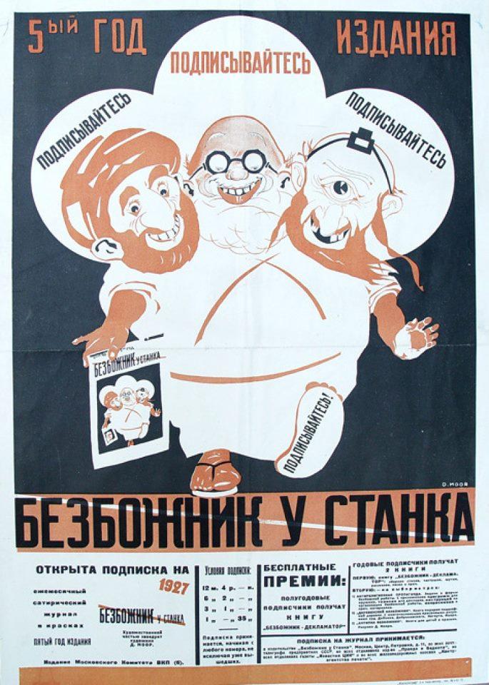 soviet-anti-religious-propoganda-a.jpg