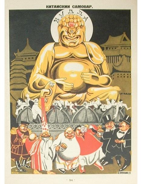 soviet-anti-religious-propoganda-ewfw.jpg