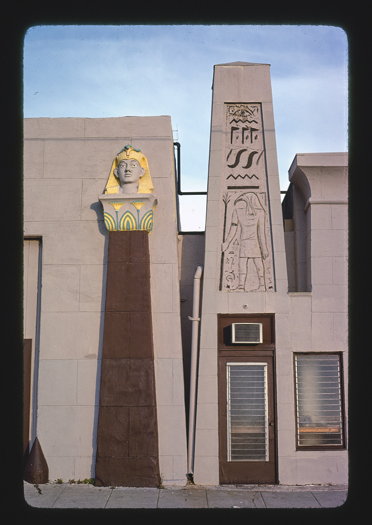 Egyptian-Garage-1979.jpg