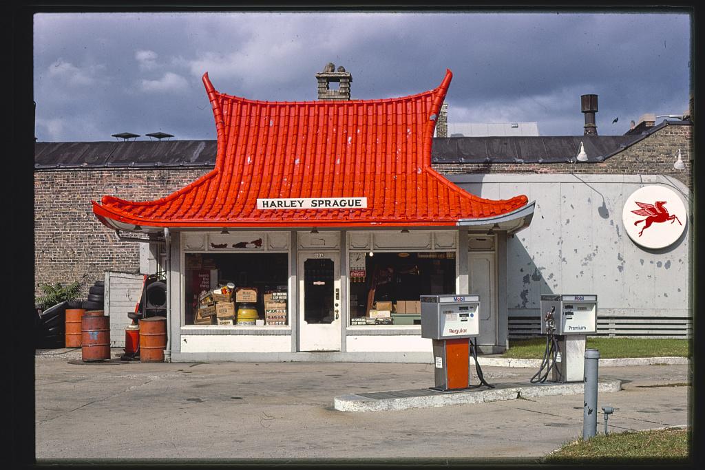 Pagoda-gas-station-Harley-Sprague-1977.jpg