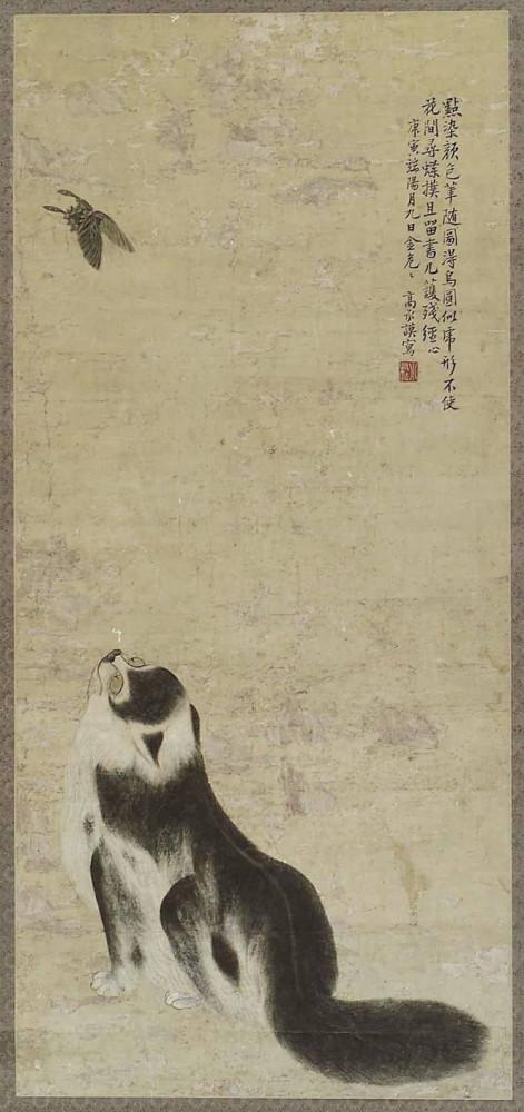 cat-art-5.jpg