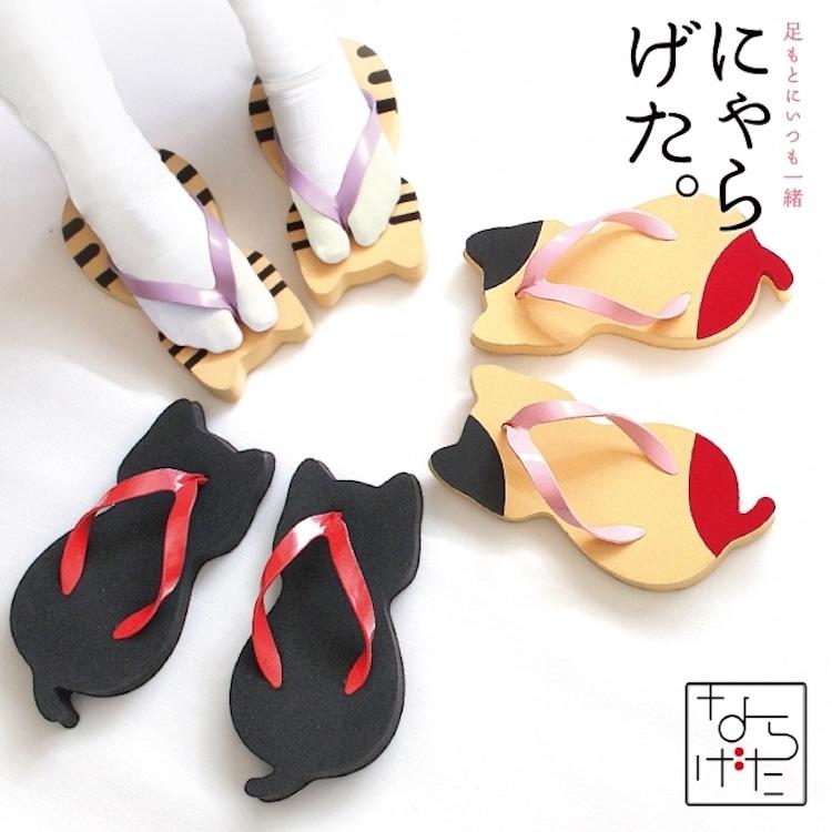 cat-sandals-1.jpg
