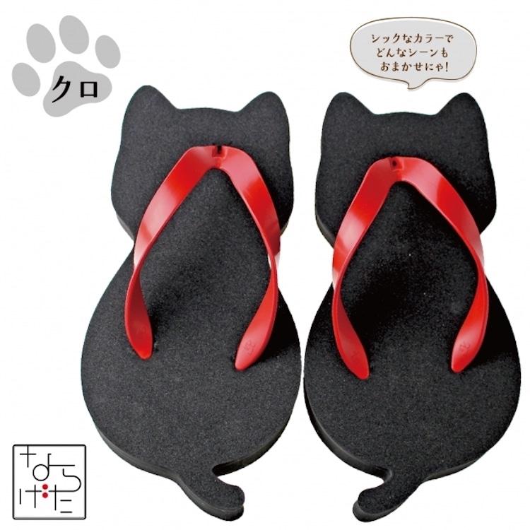 cat-sandals-2.jpg