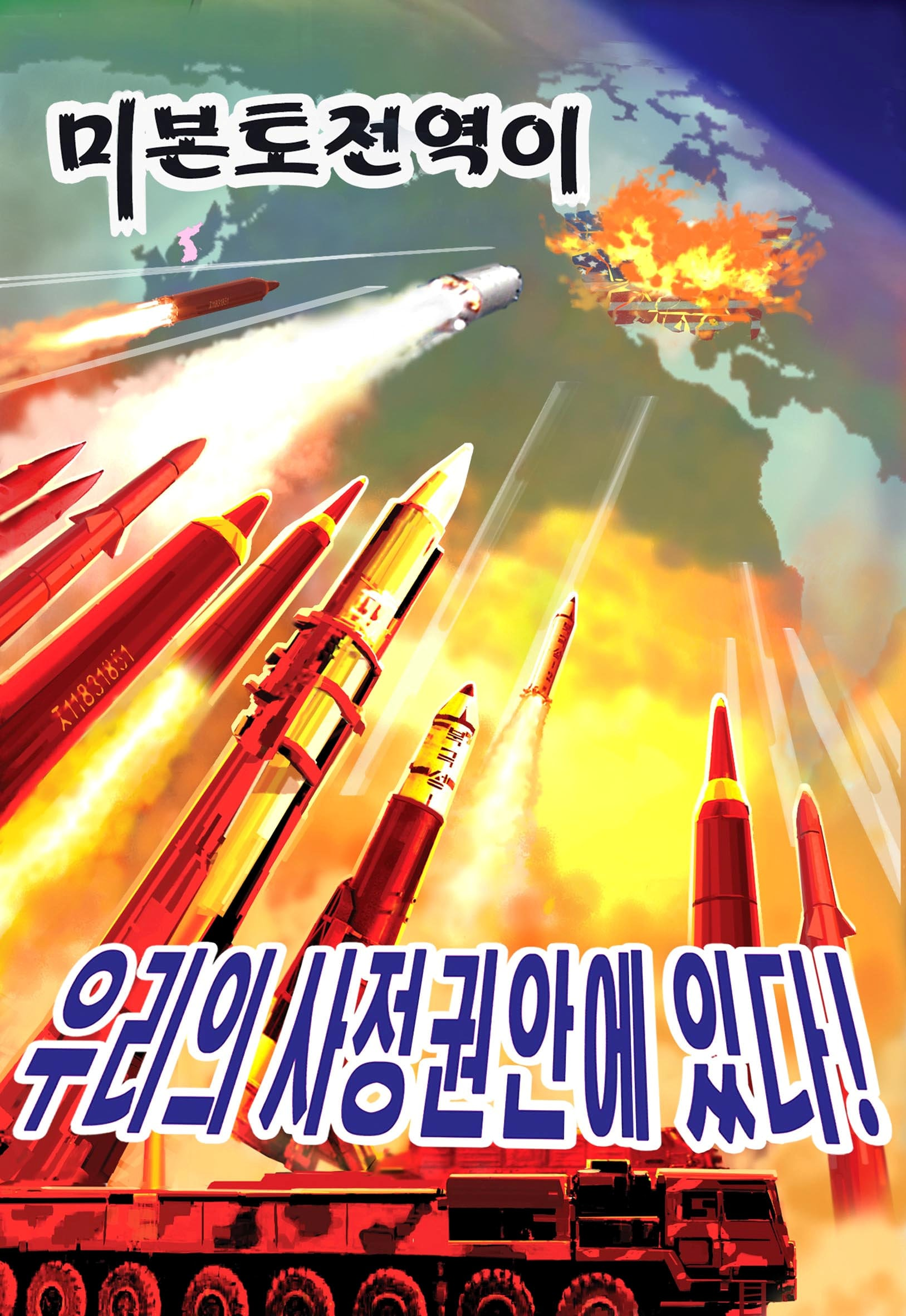 DPR Korea Space and Missiles - Page 5 17369094_original