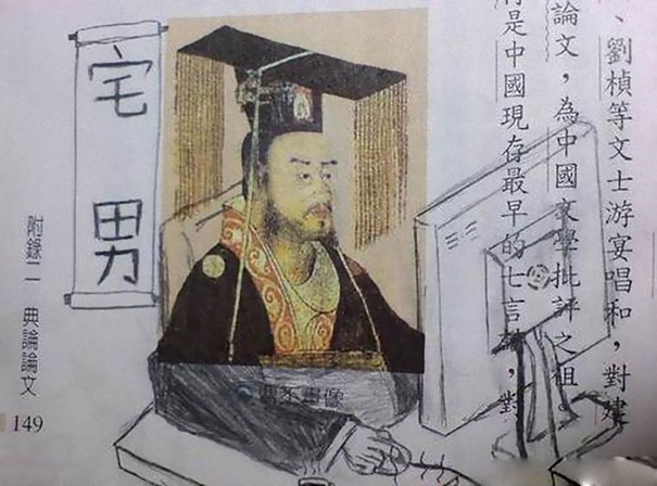 funny-textbook-drawings-18-599ad1f00713b__605.jpg