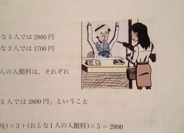 funny-textbook-drawings21-599ade80dca53__605.jpg