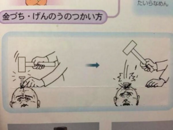 funny-textbook-drawings-212-599ac51871646__605.jpg