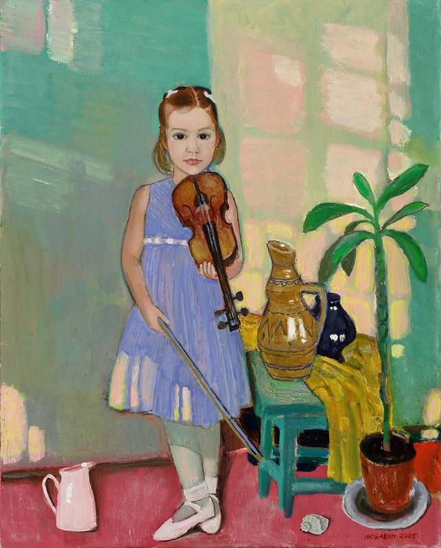 Любавин.Девочка со скрипкой.jpg