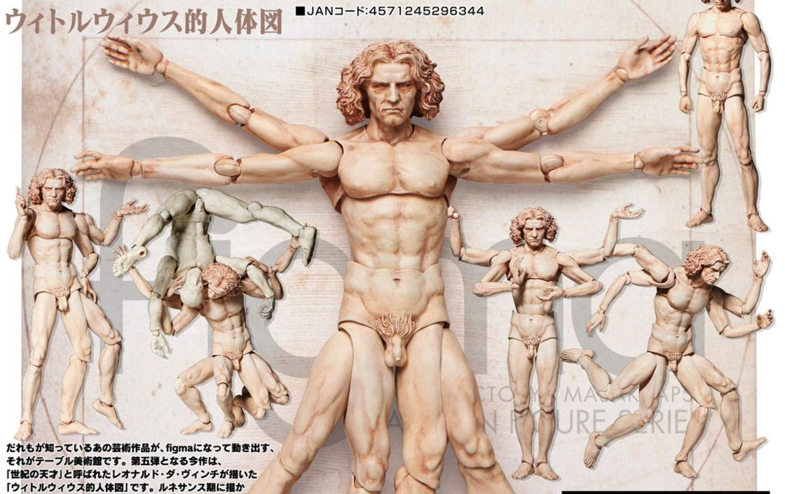 Vitruvian-Man-Action-Figure-9.jpg