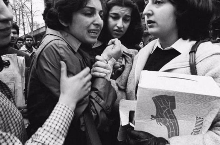 Iranveilprotest1979-4-768x508.jpg