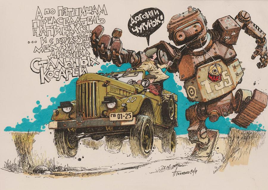 andrey-tkachenko-pursuit.jpg