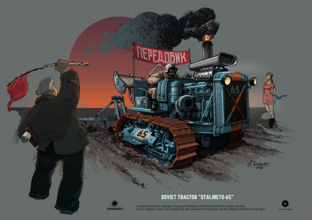 andrey-tkachenko-tractor-stalinetz-65-race.jpg