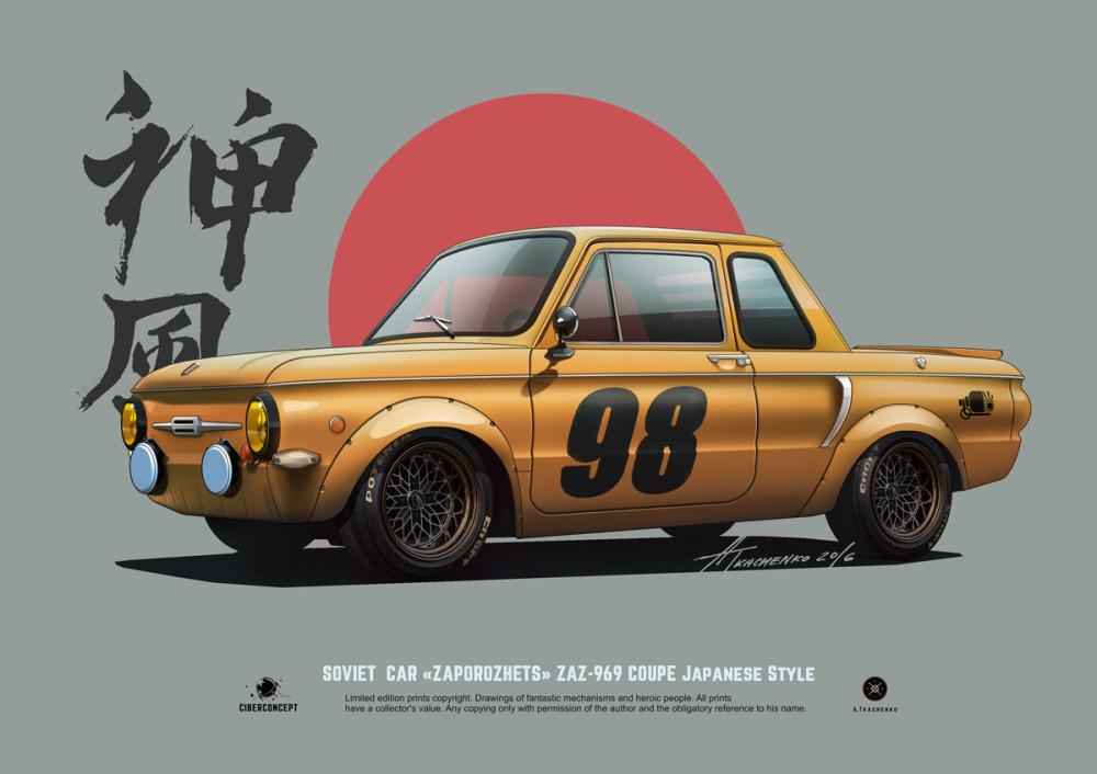 andrey-tkachenko-zaz-968-coupe-jdm.jpg