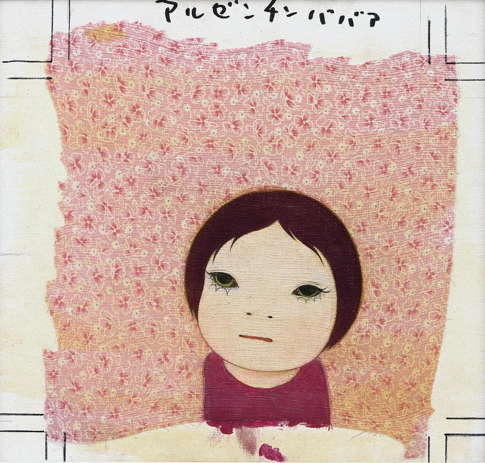 Графика_Есимото-Нара_12.jpg