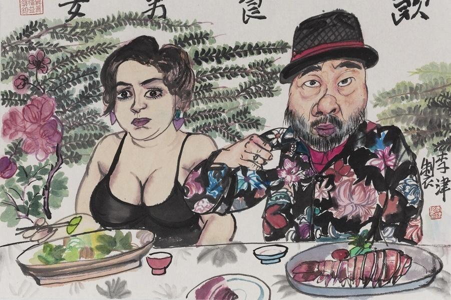 Секс, еда и праздник