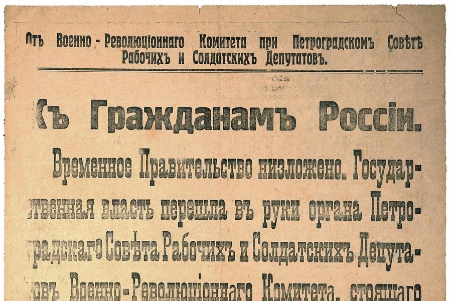 revolution-poster.jpg