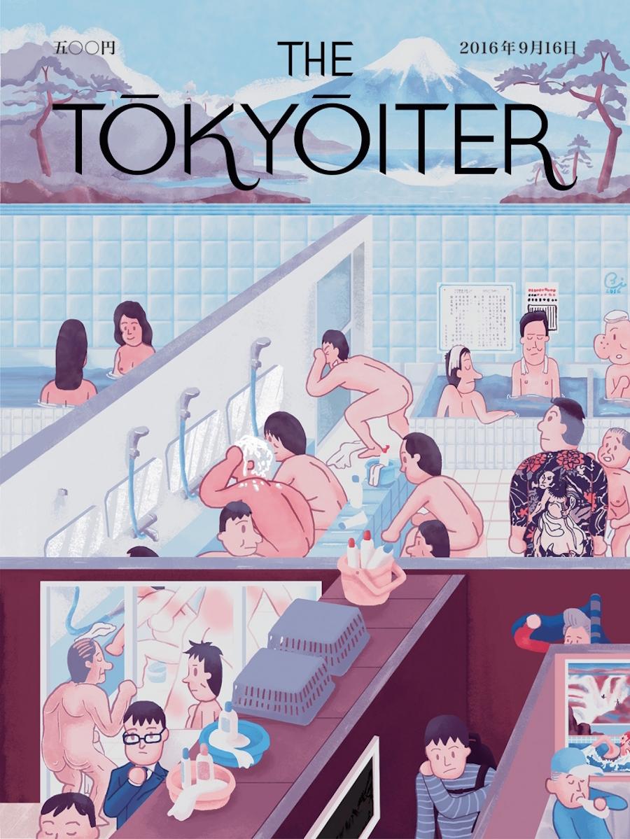 the-tokyoiter_7.jpg