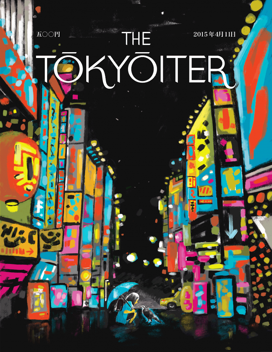 the-tokyoiter_2.png