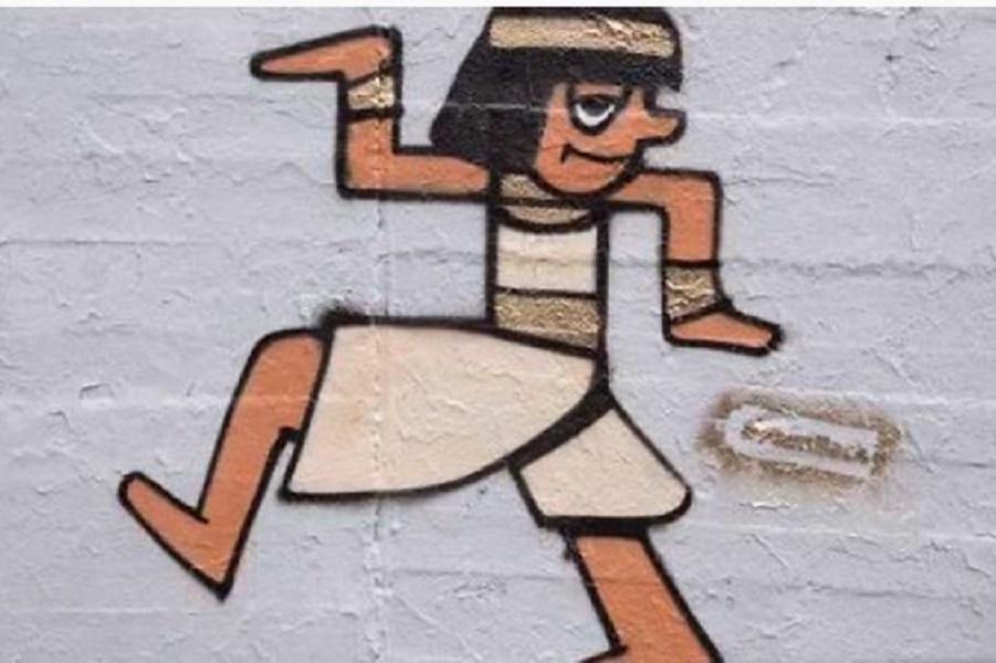 Художники преобразуют граффити свастики в веселые произведения уличного искусства