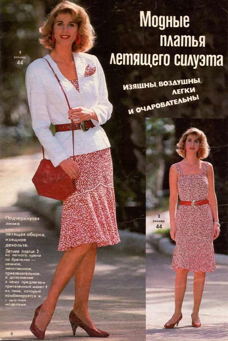 1987a-768x1151 (1).jpg