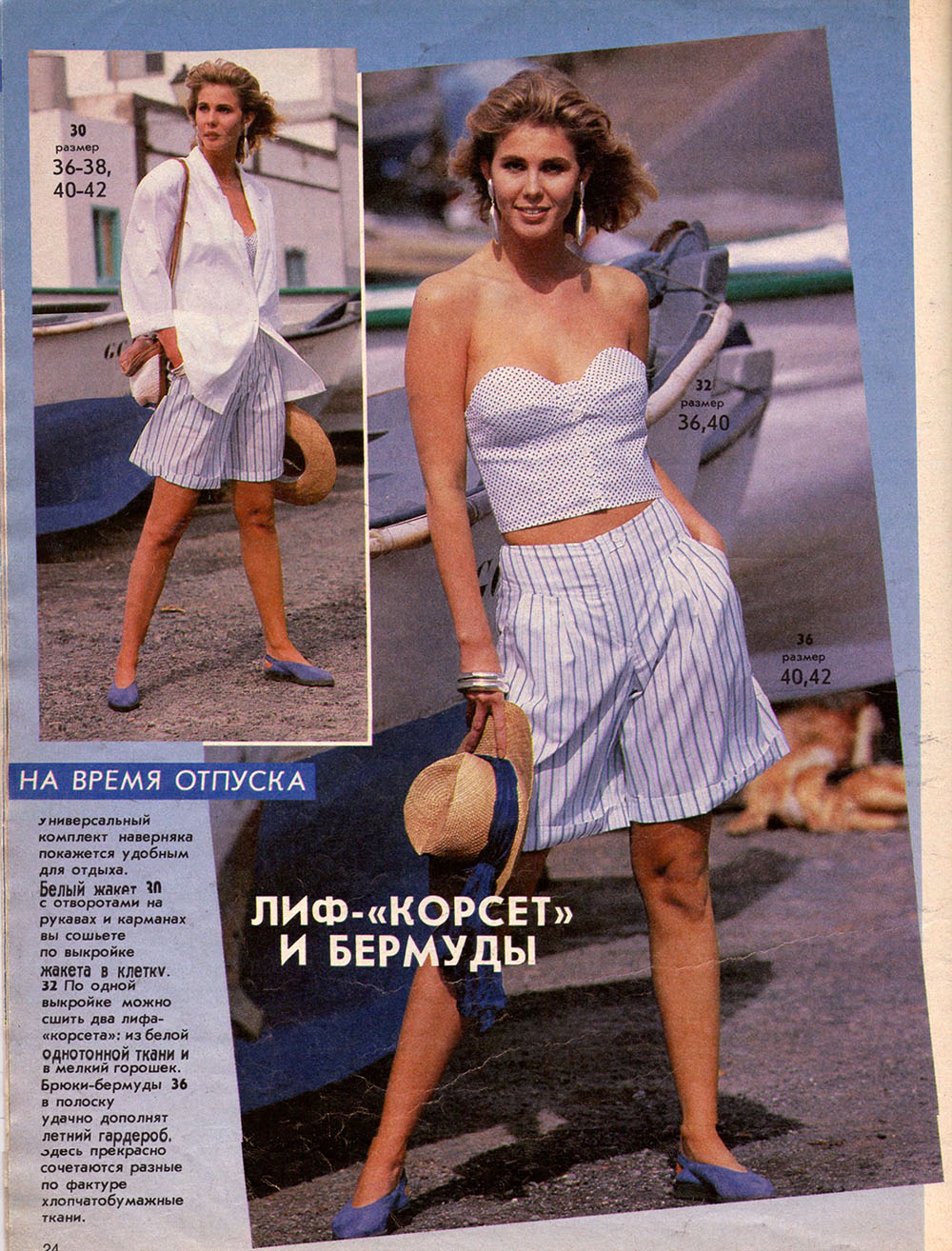 1987c.jpg