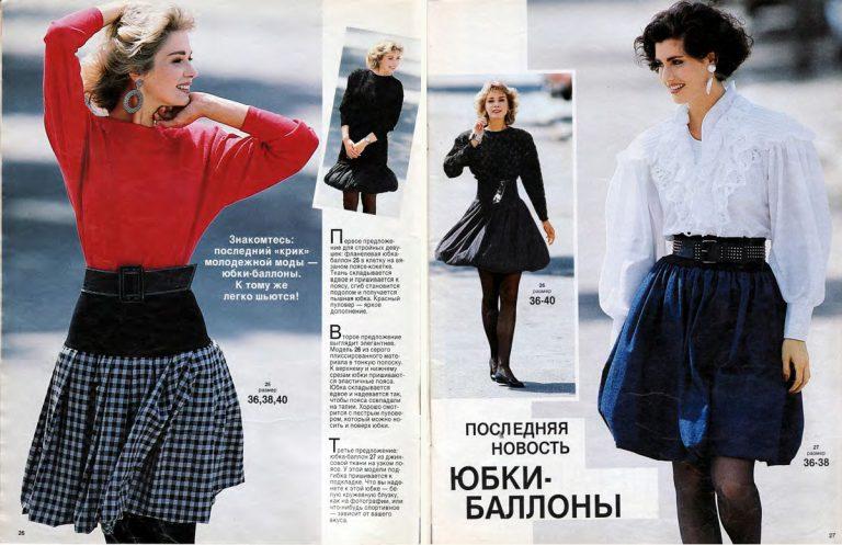 1987c-2-768x497.jpg