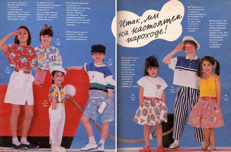 1987e-768x506.jpg