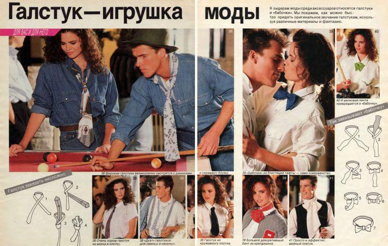 1987g-768x486.jpg