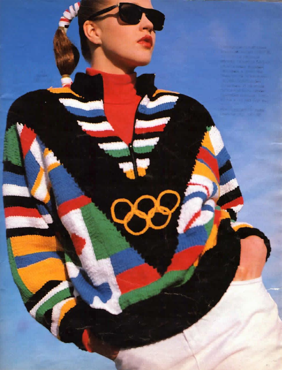 1988a-1.jpg