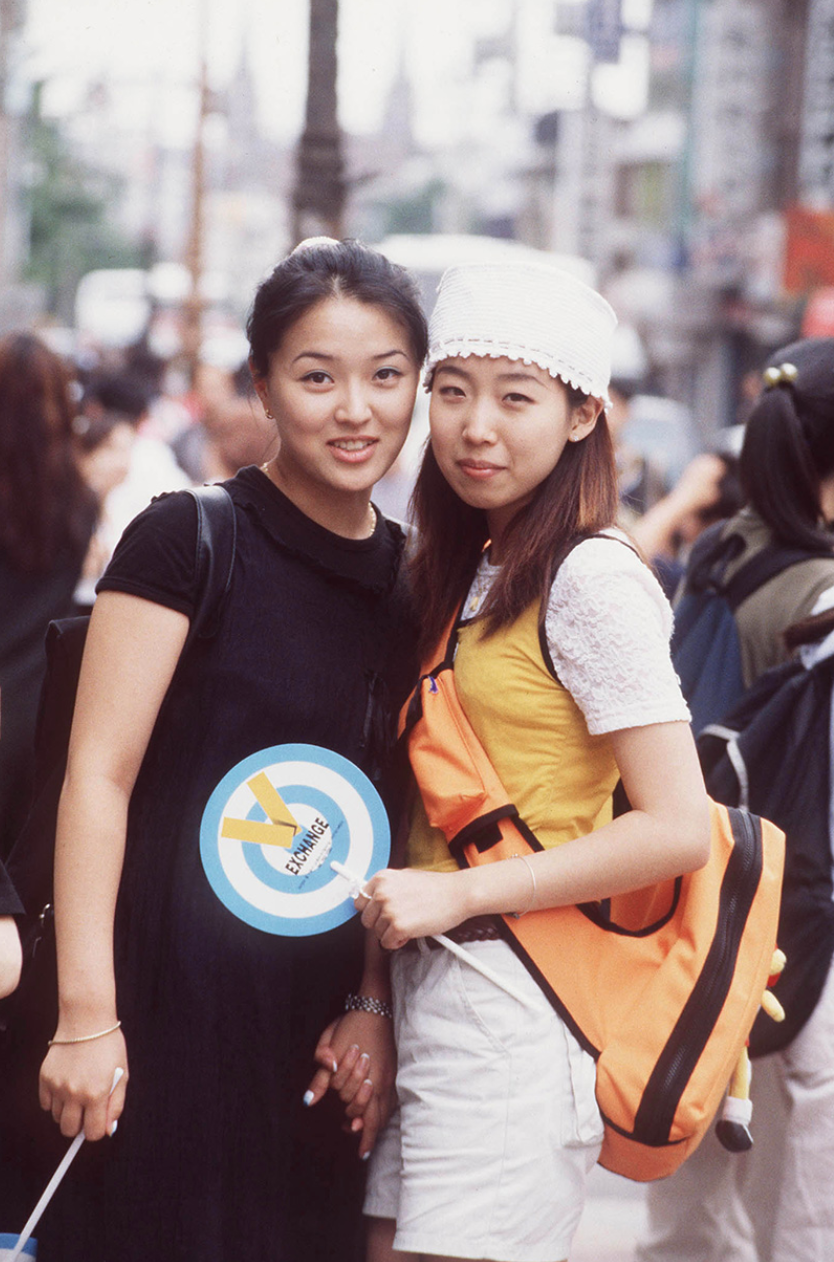 90s-south-korea-street-style-14.png