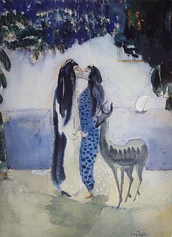 love-1906.jpg