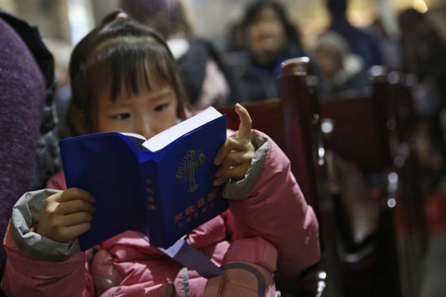 Китай запрещает онлайн-продажу Библии