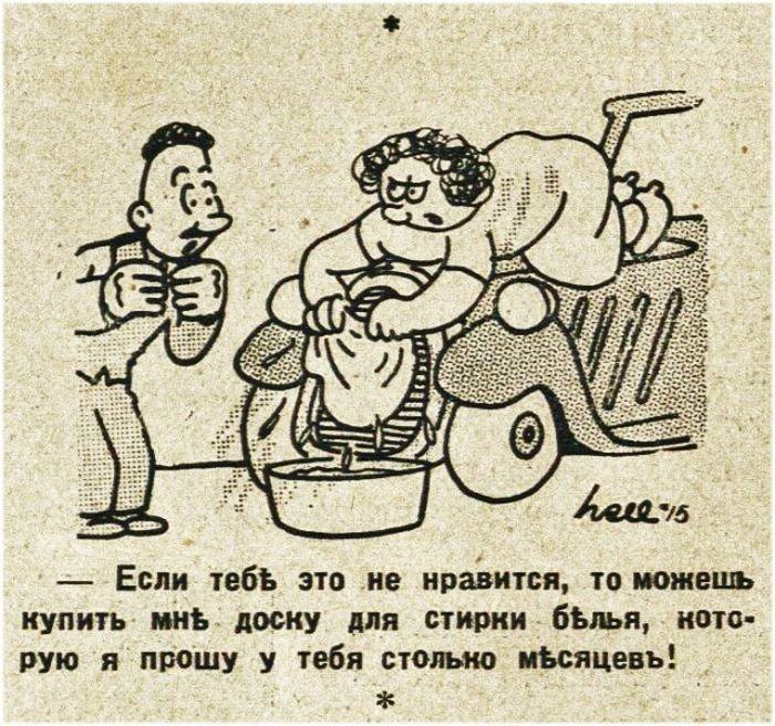 umorizprosh6.jpg