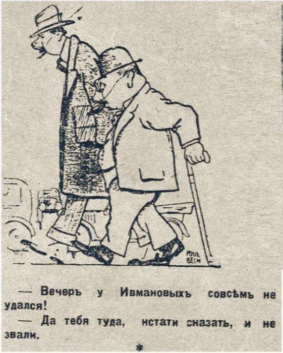 umorizprosh8.jpg
