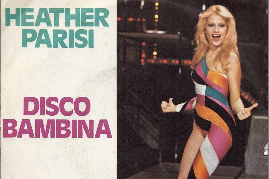 Дикие и замечательные плакаты дискотек и обложки альбомов со всего мира