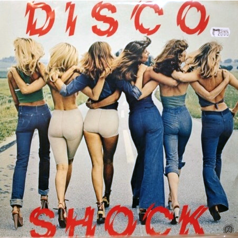 disco-record-1.png