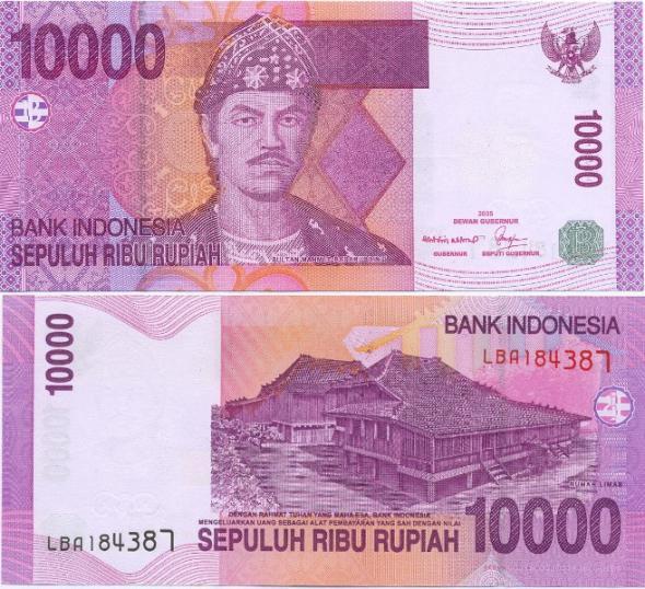 Индонезия, 10000 рупий