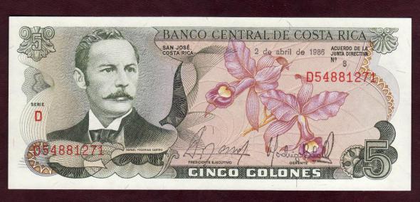 Купюра Коста-Рики на пять колон