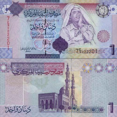 Ливия, 1 динар