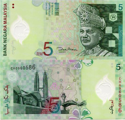 Малайзия, 5 ринггитов