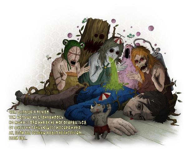 hitler_and_rhino_by_masacrar-d2zavlu
