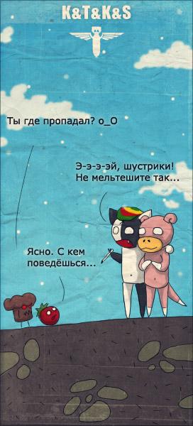 kosh_112_by_masacrar-d4v2lnv