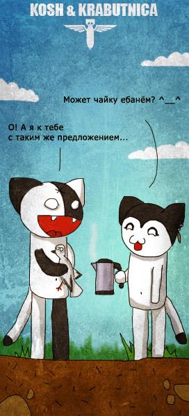 kosh_46_by_masacrar