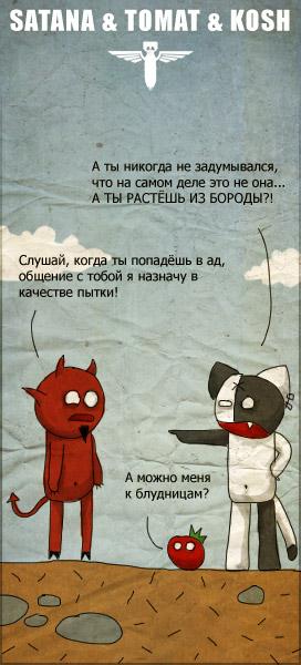 kosh_59_by_masacrar-d315rem