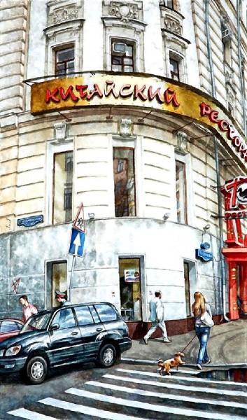 Тверская, д. 24. Китайский ресторан