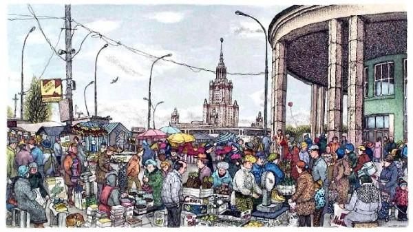 У станции метро Университет